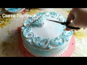 Простое и быстрое украшение торта БЗКкремом.Simple and quick cake decorating